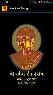 Jain Panchang