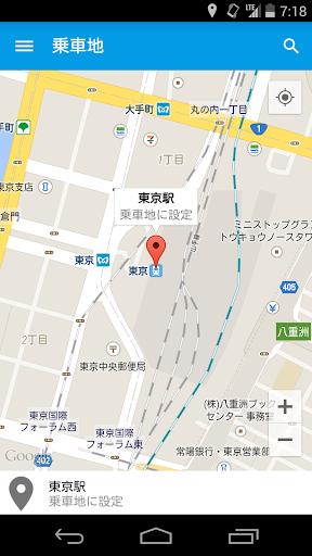 タクシー料金検索 - taxideco