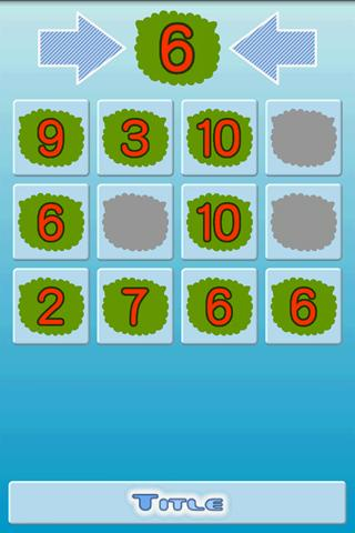 Number Game with Indie Animals - screenshot