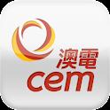 澳電網上服務中心 icon