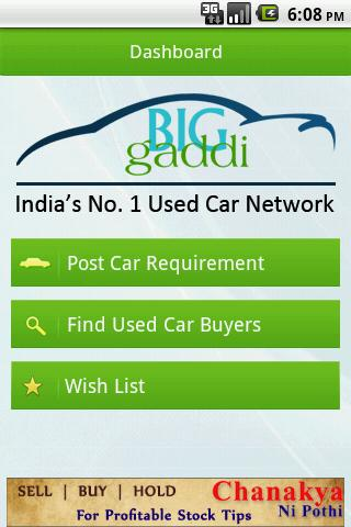 Big Gaddi Buy Sell Used Car- screenshot