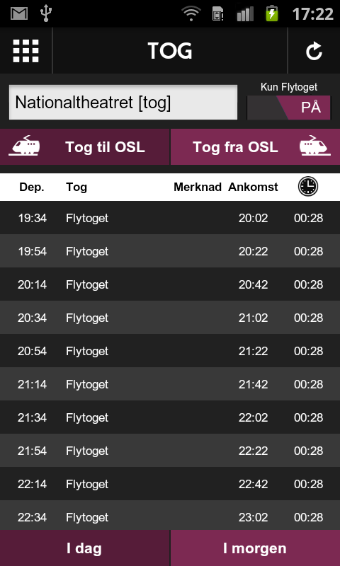 Oslo Airport - screenshot