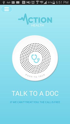 玩醫療App|Action Health免費|APP試玩