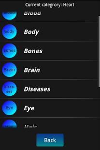 玩免費醫療APP|下載Human Body Facts app不用錢|硬是要APP