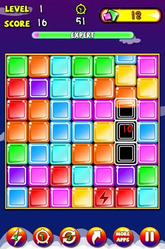 Block Move