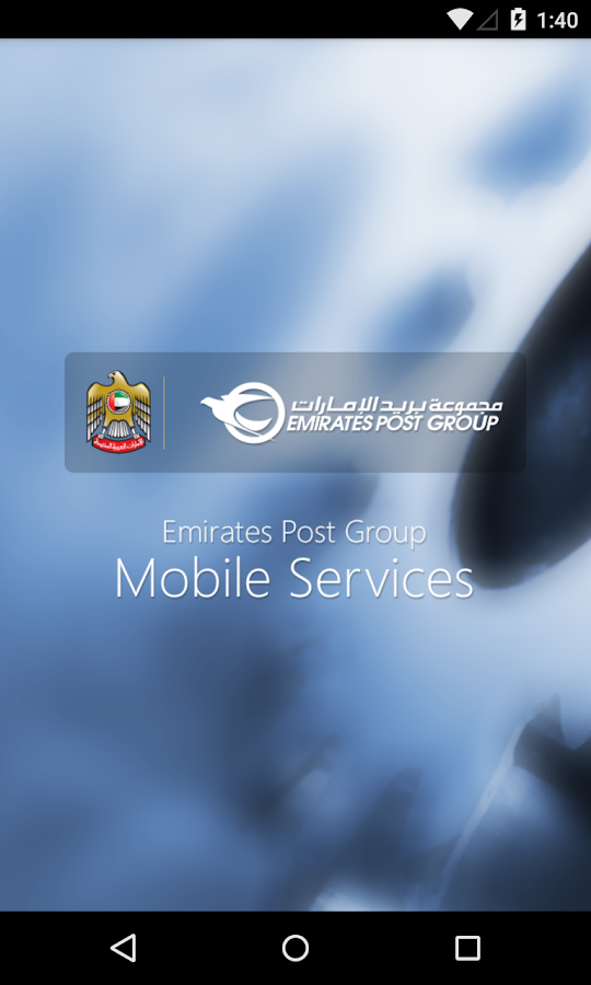 ‪EPG Mobile Services‬‏- لقطة شاشة