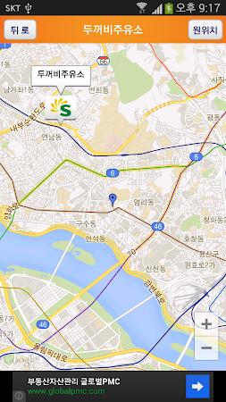 주유소 가격비교 lite 3.58 screenshot 606721