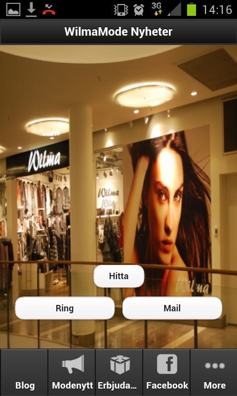 WilmaMode - screenshot