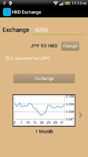 HKD Exchange - screenshot thumbnail