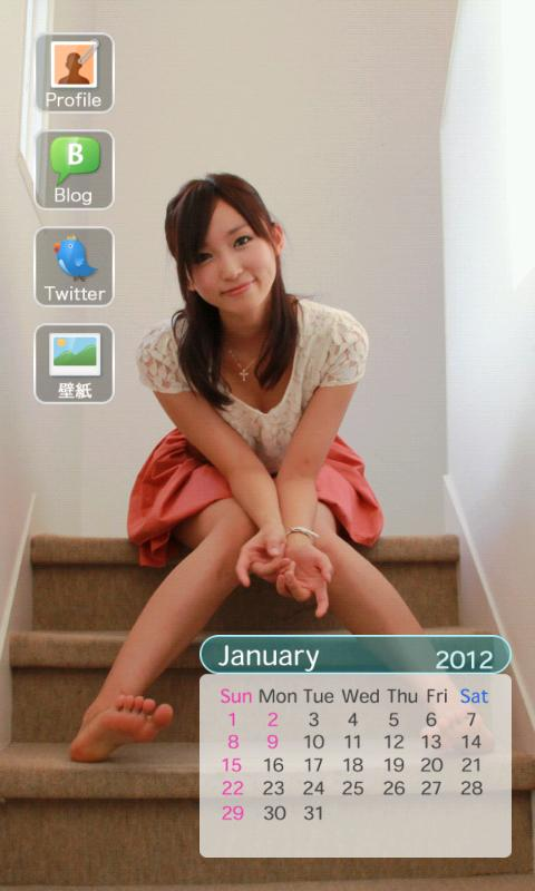 Risa Yoshiki Calender Pictures- screenshot