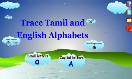 Trace Tamil Alphabets - Android Apps on Google Play