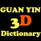GUAN YIN 3D Dictionary 观音千字