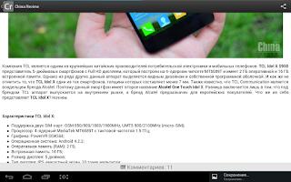 Screenshot of China Review