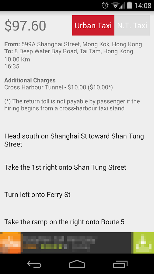 HK Taxi Meter - screenshot