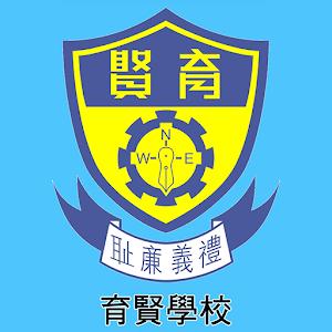 育賢學校 for Android