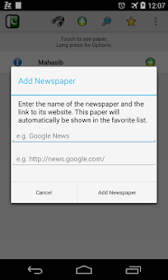 All Newspapers Pakistan-FREE - screenshot thumbnail