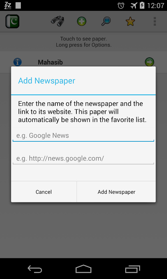 All Newspapers Pakistan-FREE - screenshot