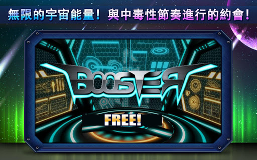 Rhythm Game BOOSTER
