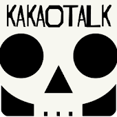 kakao talk theme - Skull