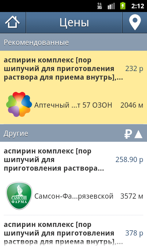 МЕД-инфо- screenshot