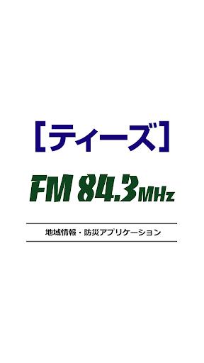 TEES-843FM of using FM++