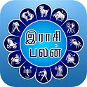 Tamil Astrology icon