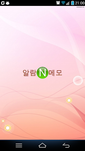 pink animal prints wallpapers app store下載 - 免費APP - 電腦王阿達 ...