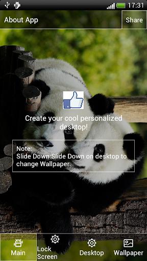 熊貓動態壁紙屏幕鎖