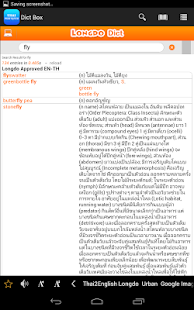 玩書籍App|Thai Dict Box (DISCONTINUED)免費|APP試玩