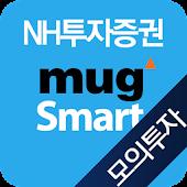NH투자증권 mug Smart 모의투자 (구.우리투자)