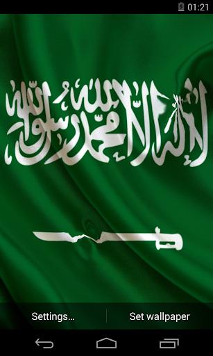 Magic Flag: Saudi Arabia