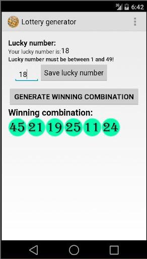 Lottery Generator