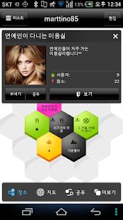 국민내비 김기사 - 2.0- screenshot thumbnail