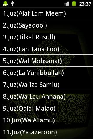 Holy Quran Juz MP3