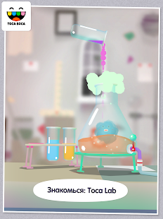 Toca Lab: Elements Screenshot
