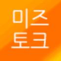 다음 미즈넷 미즈 이지데이 여성 커뮤니티 모바일웹 icon