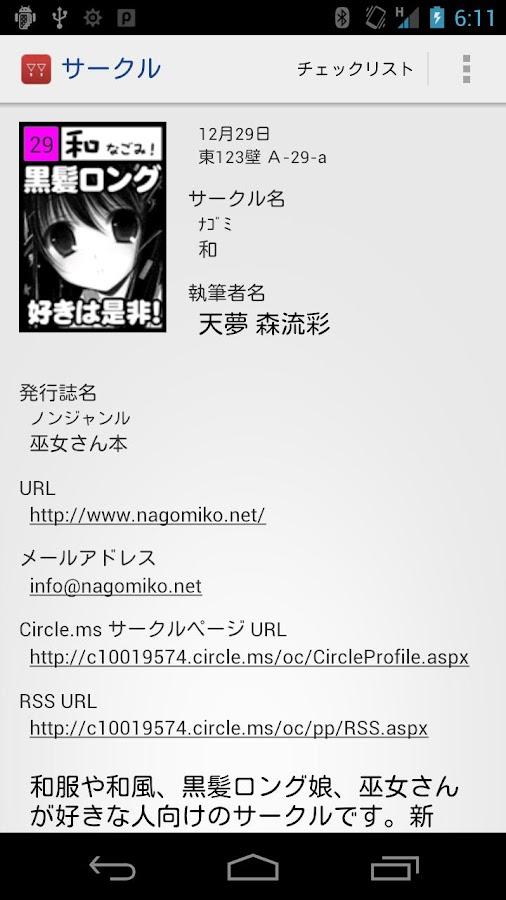 CC4a - screenshot
