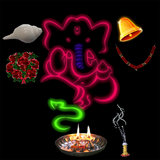 Ganpati Live Aarti