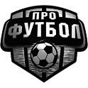 ПРОФУТБОЛ icon