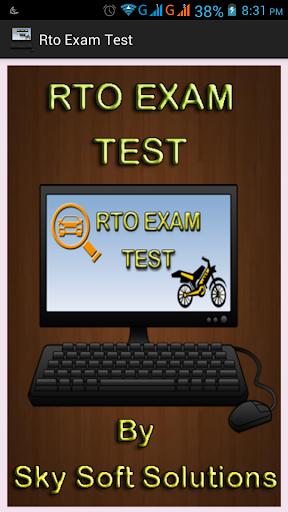 RTO Exam Test