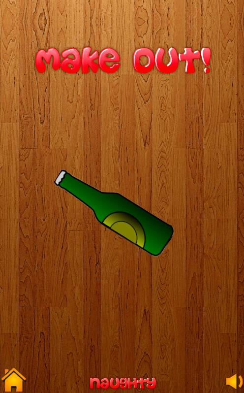 Μπουκάλα - screenshot