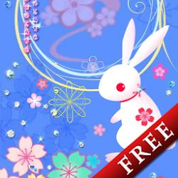 Rabbit Dream Story Trial
