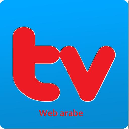 娛樂必備App|TV WEB ARABE LOGO-綠色工廠好玩App