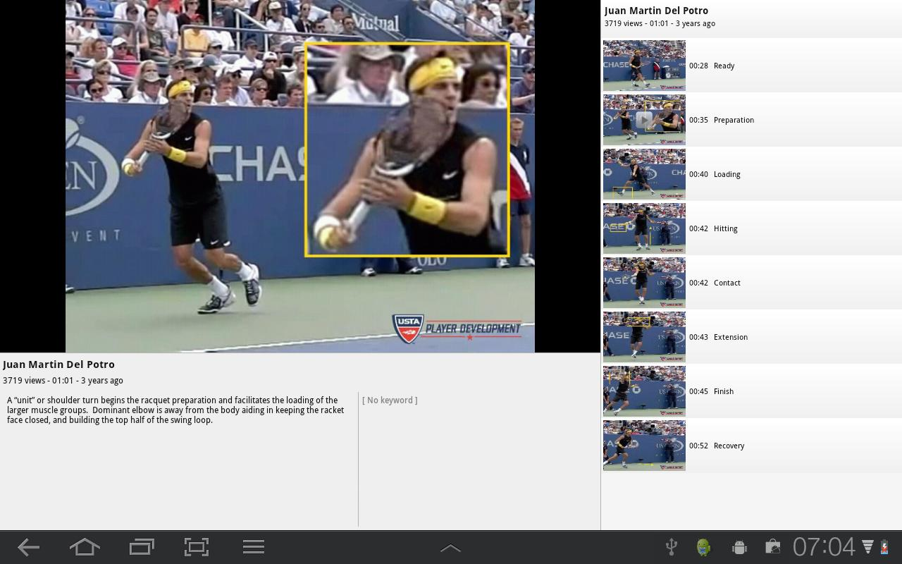 USTA.TV - screenshot