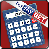 Bet Calculator For Sky
