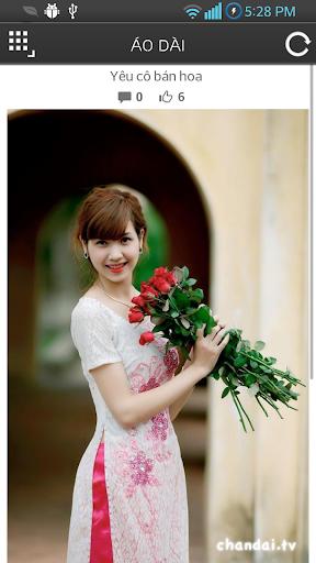 アジアの美少女