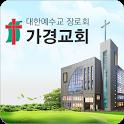 가경교회 icon