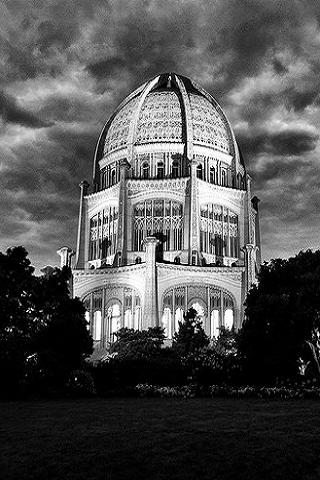 Bahai Faith - screenshot