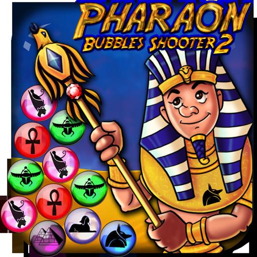 Pharaon은 범인이 거품 街機 App LOGO-硬是要APP