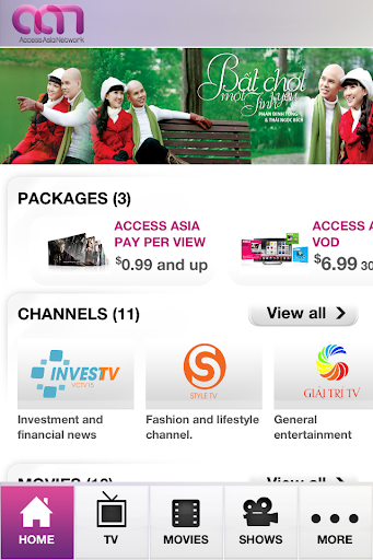 Access Asia Network